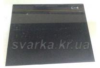 Стекло для сварочной маски евро С-4 90х110 мм