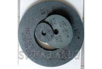 Круг шлифовальный 450х40х203 64С (зеленый)