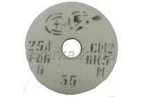 Круг шлифовальный 150х8х32 25А (белый)