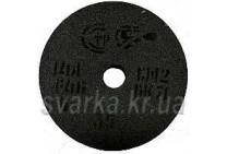Круг шлифовальный 125х20х32 14А (серый) Зап