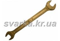 Ключ рожковый взрывобезопасный 17х19 мм