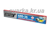 Электроды АНО-36 Ø 3 мм ПАТОН (пачка 1 кг)