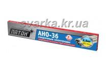 Электроды АНО-36 Ø 3 мм ПАТОН (пачка 2.5 кг)
