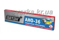 Электроды АНО-36 Ø 3 мм ПАТОН (пачка 5 кг)