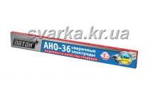 Электроды АНО-36 Ø 4 мм ПАТОН (пачка 2.5 кг)