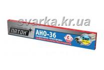 Электроды АНО-36 Ø 4 мм ПАТОН (пачка 5 кг)