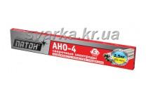 Электроды АНО-4 Ø 3 мм ПАТОН (пачка 2.5 кг)