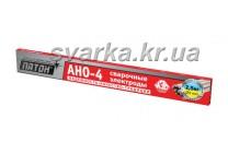 Электроды АНО-4 Ø 4 мм ПАТОН (пачка 2.5 кг)