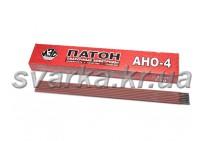 Электроды АНО-4 Ø 4 мм ПАТОН (пачка 5 кг)