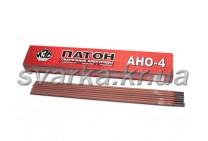 Электроды АНО-4 Ø 5 мм ПАТОН (пачка 5 кг)