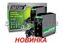 Инвертор сварочный ВДИ-160E DC MMA Патон