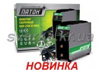 Инвертор сварочный ВДИ-250E DC MMA Патон