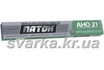 Электроды ПАТОН ELITE (АНО-21) Ø 3 мм (1 кг пачка)