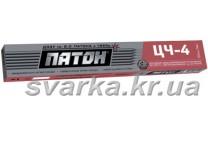 Электроды для сварки чугуна ЦЧ-4 Патон