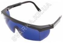 Очки защитные Комфорт синие с регулируемыми дужками