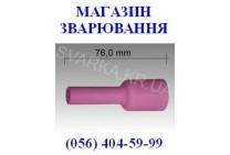 Керамическое сопло № 5 L=76.0 мм NW 8.0 мм ABITIG® GRIP / SRT 18SC