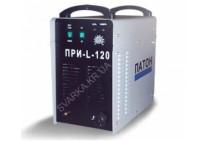 Аппарат воздушно-плазменной резки ПРИ-L-120 Патон