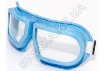 Очки защитные ЗП12-У