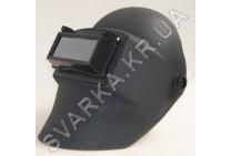 Маска сварочная с откидным светофильтром 52х102 мм