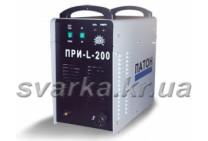 Аппарат воздушно-плазменной резки ПРИ-L-200 Патон