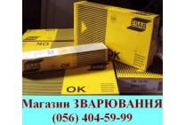 Электроды ОК 74.70 ESAB