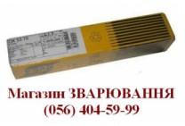 Электроды ОК 53.70 ESAB