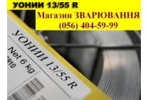 Электроды УОНИИ-13/55P ESAB