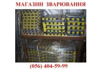 Электроды ДБСК-55 БаДМ