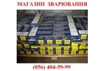 Электроды УОНИ 13/55 ФК БаДМ