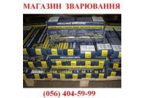 Электроды МР-3 БаДМ