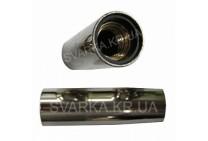 Газовое сопло для сварочной горелки ABIMIG 150 / A / АТ 155 ABICOR BINZEL