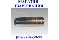 Газовое сопло для сварочной горелки МВ 14 / 15 GRIP ABICOR BINZEL