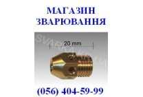 Корпус цанги WE - d=0.5-3.2 мм аргонодуговой горелки ABITIG® GRIP / SRT 18 SC