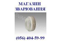 Изолятор сопла аргонодуговой горелки ABITIG® GRIP / SRT 9 / 9V / 20