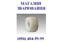 Изолятор сопла аргонодуговой горелки ABITIG® GRIP / SRT 17 / 26 / 18