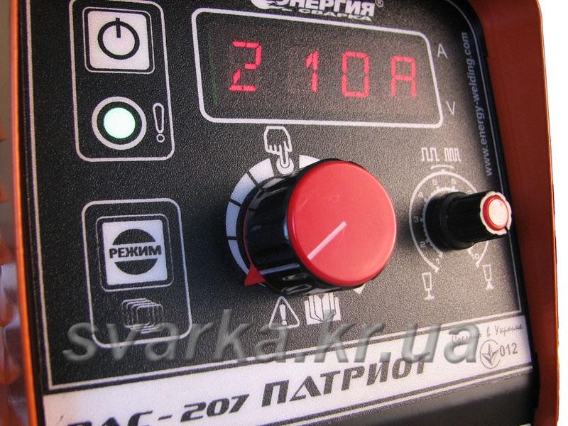 http://www.energy-welding.com/uploads/image/VDS_207/wds_207%20(1).jpg
