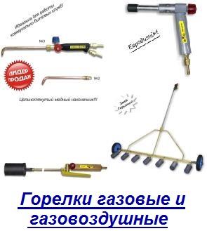gorelky